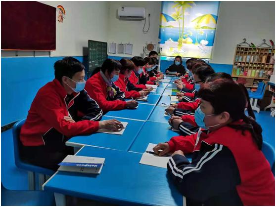 石家庄市裕华区启智学校2021年开学培训